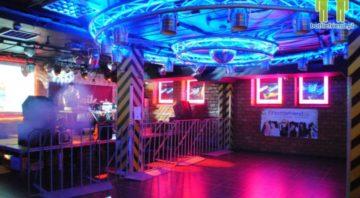 Klub Riviera Remont